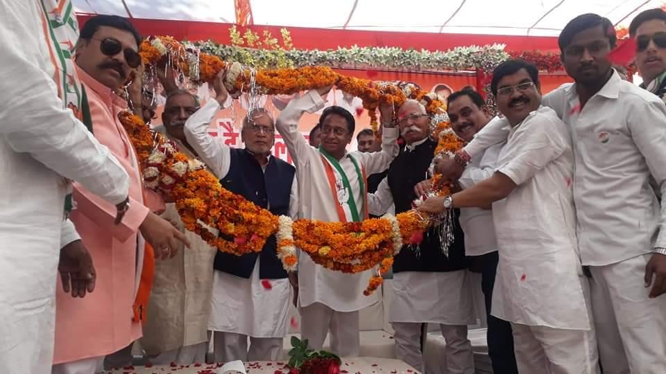 सीवनी मालवा क्षेत्र में प्रदेश कांग्रेस अध्यक्ष कमलनाथ जी का भव्य स्वागत , विशाल जनसभा ,अपार जनसमूह ...